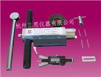 砂漿貫入強度檢測儀 SJY-800B