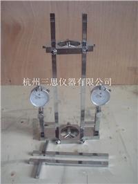 雙表大標距引伸儀 GS-350