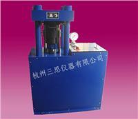多功能电动液压制件脱模一体机 YSTM-100型