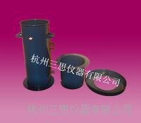 灌砂筒 灌砂桶 灌砂法试验仪