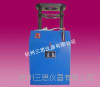 杭州三思马歇尔试件多功能液压脱模机