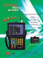 超声波探伤仪 YUT2820