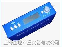 JFL-B206085三角度光泽度仪