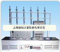 DGN1000mLxB6原油含水快速自动测定仪