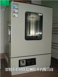 老化烘箱 BY-K30A