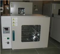 台式精密干燥箱 BY-K10A
