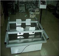 包装运输振动台 BY-ML110