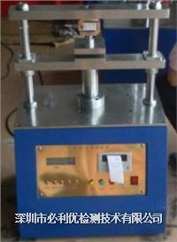 环压强度试验机 BY-HC500A