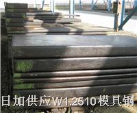 德国W1.2510不变形耐磨油钢