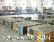 W1.2711高抛光精密塑胶模具钢