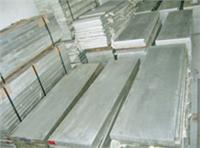 2A02铝板/2A02铝棒/2A02铝合金 2A02