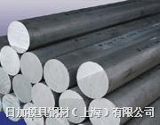 铝棒铝板化学成份/上海日加 铝棒铝板化学成份
