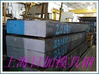 上海模具钢6CrW2Si 价格与报价