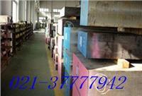 XW10模具鋼型號/XW10模具鋼價格 XW10