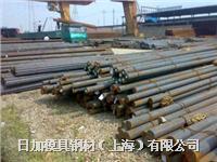 销售ELMAX.MM40.KM-2钢材