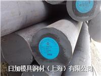 ASTM5135合金钢棒材价格