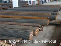 日加ASTM5150合金结构钢棒机械性能 ASTM5150