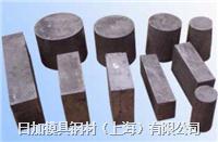 三浸四焙高纯石墨电极材料价格 三浸四焙