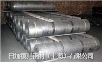 日本东洋ISO-63电火花加工用石墨电极材料