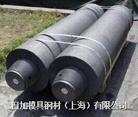 日加步高EDM-AF5石墨电极材料 EDM-AF5