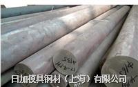 日加1Cr17Mn6Ni5N不锈钢材料 1Cr17Mn6Ni5N