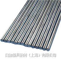 日加0Cr18Ni16Mo5不锈钢材料 0Cr18Ni16Mo5