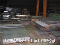 日加1.4125(X105CrMo17)不锈钢材料 1.4125(X105CrMo17)