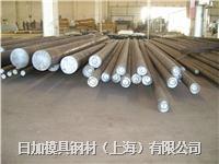 日加1.4568(X7CrNiAl7-7)不锈钢材料 1.4568(X7CrNiAl7-7)