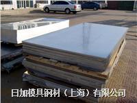 日加1.4541(X6CrNiTi18-10)不锈钢材料 1.4541(X6CrNiTi18-10)