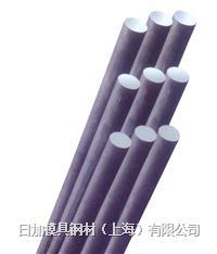 日加SUS420J2不锈钢材料 SUS420J2