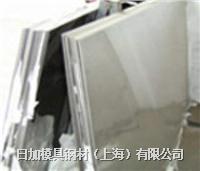 日加SUS440C不锈钢材料 SUS440C