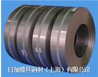 日加1.4436(X3CrNiMo17-13-3)不锈钢材料 1.4436