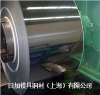 日加1.4105(X6CrMoS17)不锈钢材料 1.4105(X6CrMoS17)