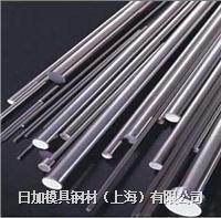 百禄S390PM超耐磨高韧性粉末高速钢材料