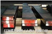 大同PDS5塑料模具钢材料 板材/圆棒