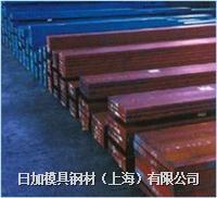 美国T20813热作工具钢材料 T20813