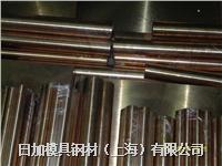 日加AB-4鈹銅合金材料 圓棒/板材