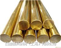 日加AL-7鉻銅材料 圓棒/板材