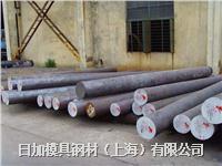 日加SKS51合金工具钢材料 圆棒/板材