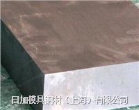 日本S45C高级优质碳钢材料 圆钢/板材