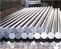 日本SUS431不锈钢材料 圆棒