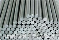 日本SUS434不锈钢材料 圆棒/板材/带材