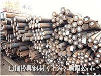 日加35CrAlMo5(1.8507)合金结构钢材料 圆棒
