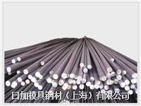 日加41CrAlMo7(1.8509)合金结构钢材料 圆棒