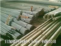 美标5015合金结构钢材料 圆钢