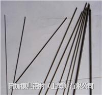 大同DRM1熱作鍛造模具用鋼材料 圓棒/板材