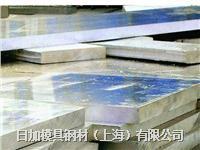 美国ALCOA MRC-6铝合金铝板材料