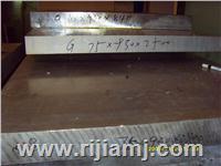 1A99工业高纯铝合金1A99铝棒铝板材料 铝棒/铝板