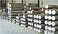 工业纯铝1A95铝棒铝板材料 铝棒/铝板