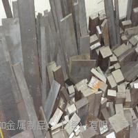 日本SKH56模具鋼 SKH56